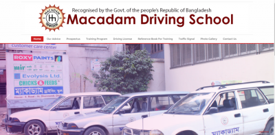 macadam (FILEminimizer)
