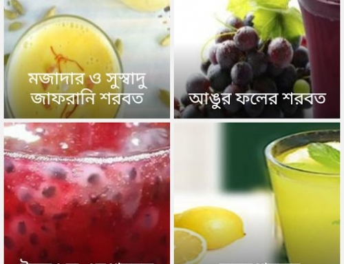 Bangaliana Bengali Recipes